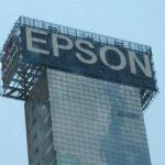 Ciberataque a Epson Corea afecta a 350 mil de sus clientes