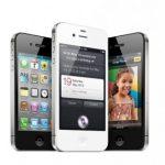 Samsung tratará de impedir la venta del iPhone 4S