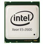 Los nuevos procesadores de Intel para Datacenters llegan al Brasil