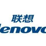 Lenovo adquiere Stoneware para mejorar sus productos y servicios de cloud computing