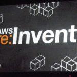 AWS re:Invent 2012 pone a la industria al rojo vivo