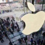 Apple tiene grandes planes para 2014