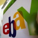 ¿Qué tiene eBay que decir tras su ciberataque?