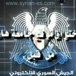 Ataques del Ejército Electrónico Sírio: Una historia (nuestra) sobre la seguridad