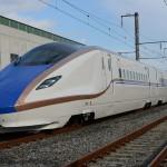 Tren de alta velocidad de Shinkansen utilizará tecnología Dürr