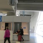 Reconocimiento facial ahora en terminales de autobuses