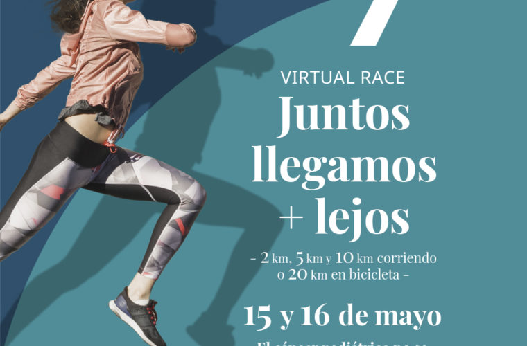 Carrera virtual